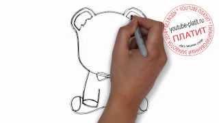 Как нарисовать карандашом медведя во фраке поэтапно(Как нарисовать медведя поэтапно карандашом за короткий промежуток времени. Видео рассказывает о том, как..., 2014-07-10T14:08:13.000Z)