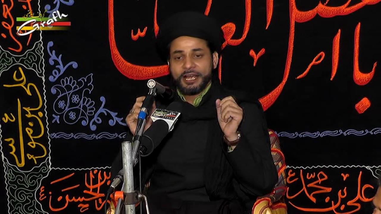 Maulana Sharar Naqvi | Majlis-e-Aza | 11th Safar 2016 | Azakhana Ghulam Ali  Kintoori | Lucknow