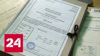Минобороны рассекретило документы об освобождении Севастополя от фашистов в мае 1944 года - Россия…