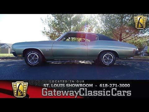 #7546 1970 Chevrolet Chevelle - Gateway Classic Cars St. Louis