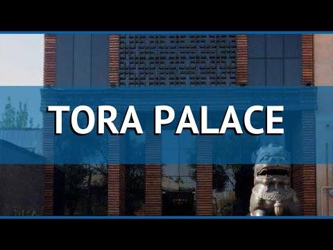 TORA PALACE 4* Армения Ереван обзор – отель ТОРА ПАЛАС 4* Ереван видео обзор