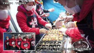 矢野きよ実さんを中心に、精力的にボランティアを進めるチームの活動が...
