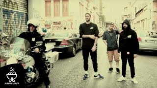 N.O.E. - Ραπ ft Smuggler