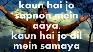 Kaun Hai Jo Sapnon Mein Aaya-Karaoke & Lyrics-Jhuk Gaya Aasma