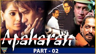 Apaharan(2005) Super Hit Hindi Movie HD | Part 02 | Ajay Devgan, Nana Patekara, Bipasha Basu | Hd