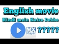 English movie ko hindi movie mein kaise dekh sakte hain?