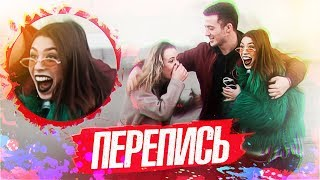 ПЕРЕПИСЬ НАСЕЛЕНИЯ / 100%-е ПИКАП-ФИШКИ #3