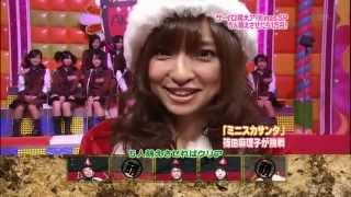 AKB48 篠田麻里子 篠田麻里子 検索動画 30