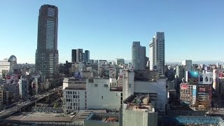 Shibuya City View from Hikarie Sky Lobby in Tokyo, Japan (東京 渋谷ヒカリエのスカイロビーから見た眺め)