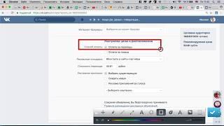 видео Контекстная реклама Вконтакте