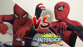 Spiderman Homecoming vs Spiderman Far From Home (BEYBLADE BURST BATTLE)