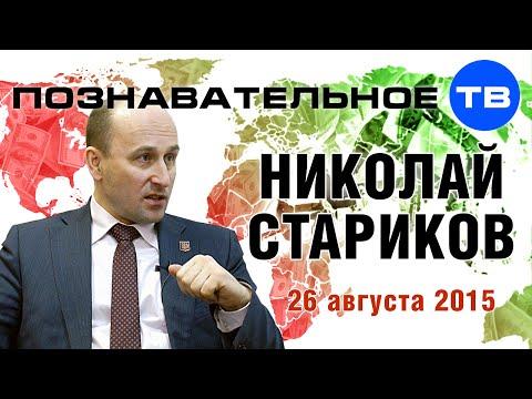 Қазақстан Республикасы Ұлттық Банкінің ресми интернет-ресурсы