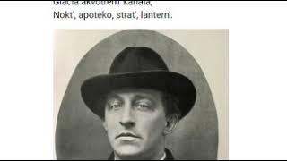 poemo kaj gitaro – Aleksandro Blok ( esperanto )