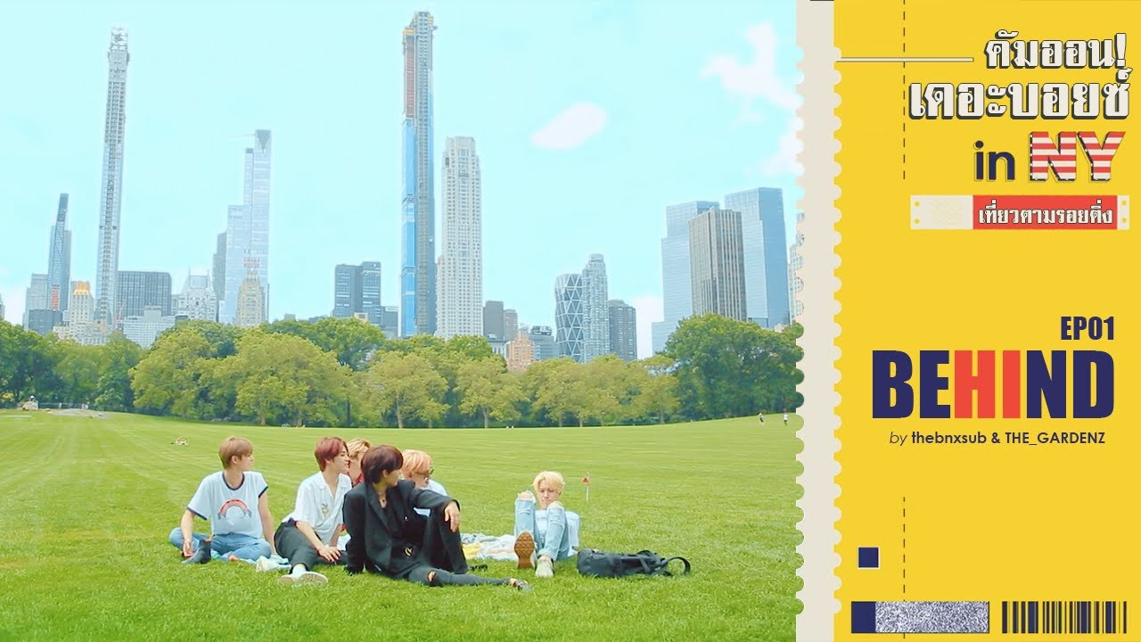 THAISUB | (Behind) EP.01 Come On! THE BOYZ in NY
