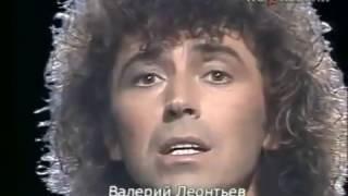 Валерий Леонтьев  - Затменье сердца (Клип)    телеканал NОСТАLЬГИЯ