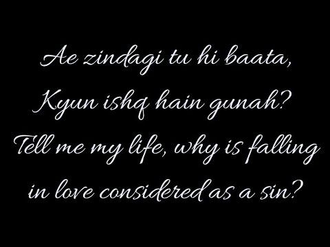 Jeene Bhi De Lyrics With English
