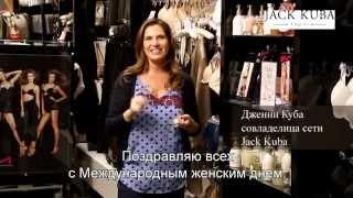 Нижнее белье - как выбрать? Как мужчине купить нижнее белье для женщины?(, 2015-02-24T12:09:39.000Z)
