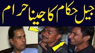 captain safdar Ka Police Hakam Ko Pershan