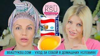 видео Питательная маска из сметаны для волос