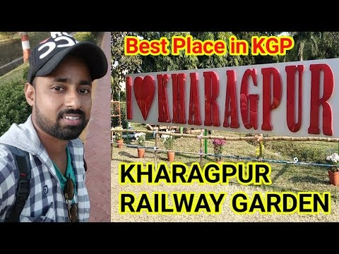 Kharagpur Railway Garden | Best Place In Kharagpur | Best Park In Kharagpur |