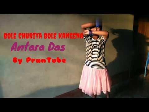 Bole Chudiya  Dance By Antara Das
