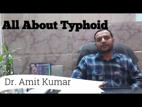 Typhoid Fever|टाइफाइड  बुखार :Treatment | Symptoms | Causes | Diagnosis | Prevention