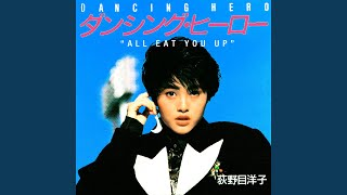 DANCING HERO (EAT YOU UP) -Special English Version-
