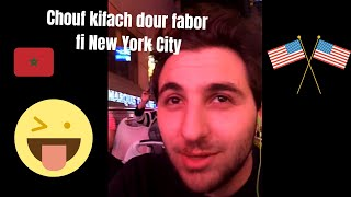 Moroccan man in New York