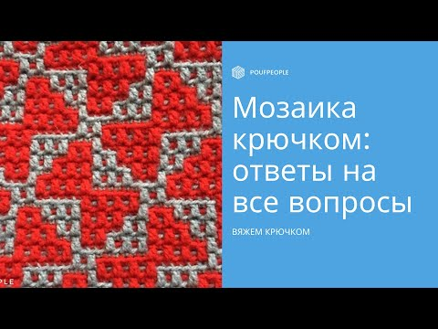 Вязание крючком энциклопедия бетти барнден