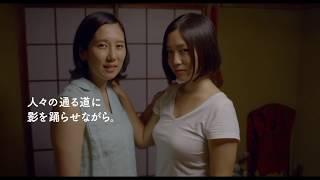 『パラダイス・ロスト』予告篇