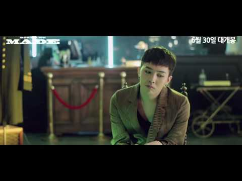 MADE INTERVIEW TRAILER GDRAGON