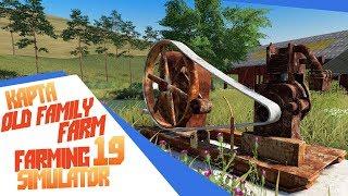 Нашел это на старой ферме. Что? - Обзор Old Family Map - Farming Simulator 19