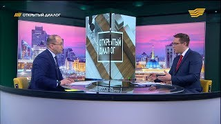 Развитие отечественного туризма. «Открытый диалог с Дауреном Абаевым»