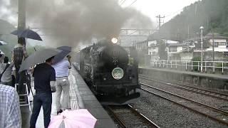 C61形+12系+EF64形 快速SLぐんまよこかわ高崎行 横川発車【汽笛あり】