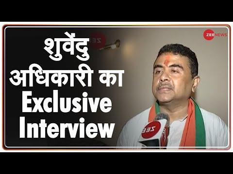 West Bengal: बंगाल में अब क्या है BJP की रणनीति? Suvendu Adhikari का Exclusive Interview देखें