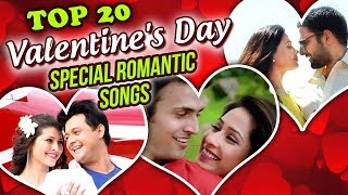 Top 20 Valentine's Day Special Romantic Songs | Jukebox | Latest Marathi Love Songs