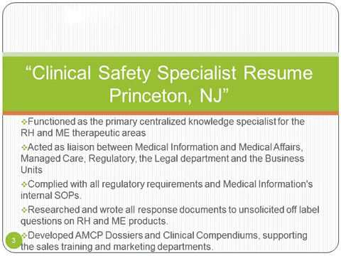 Clinical Safety Specialist Resume Princeton, NJ - YouTube