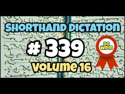 # 339 | 80 wpm | Kailash Chandra | Volume 16