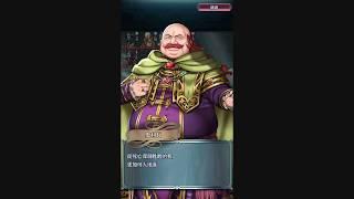FEH 大英雄戰 美的求道者 奧利瓦 地獄(Grand Hero Battle Oliver Infernal)