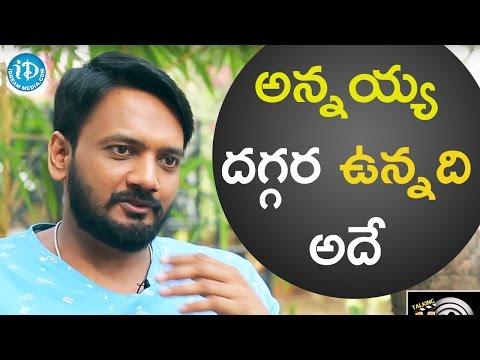 Sairam Shankar About Puri Jagannadh || Talking Movies With iDream