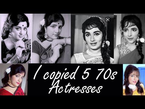 I recreated 5 70s Actresses look| 70s actress inspired retro look| Artistic Alisha