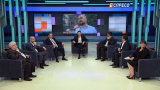 Політклуб | Якими будуть українські пенсії після реформи? | Частина 3