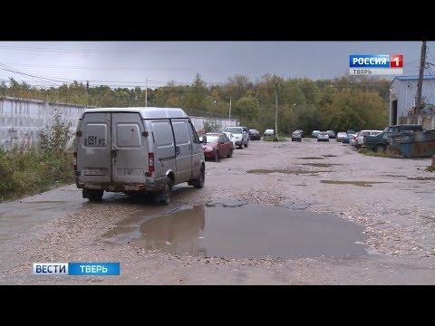 Тверские водители жалуются на качество дороги на улице Коминтерна