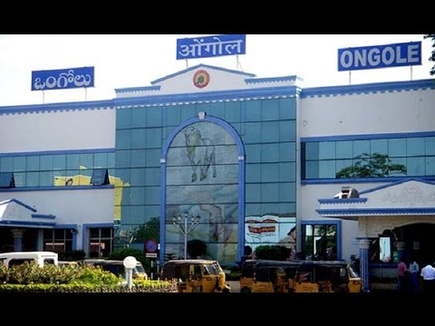 indian railways ongole railway station south central railway