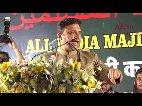 Akbaruddin Owaisi Speech || Dindoshi, Mumbai