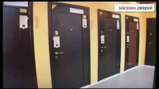 видео Двери трехконтурные входные