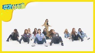[Weekly Idol] 안무 자동 출력! 이달소 랜덤 플레이 댄스 대 성공★ l EP.449 (ENG/JAP)