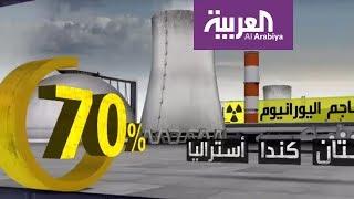 مراحل تصنيع القنبلة الذرية