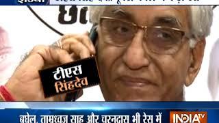 Rahul Gandhi posts a photo with Chhattisgarh CM contenders but suspense still continues
