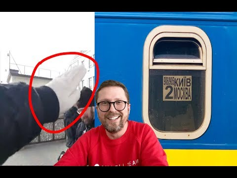 Поезд Москва-Киев под зиги в эфире